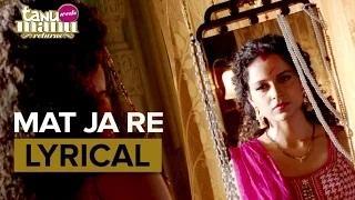 Mat Ja Re (Full Song with Lyrics) - Tanu Weds Manu Returns