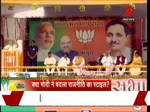 BBV: What challenges lie ahead of Modi govt?