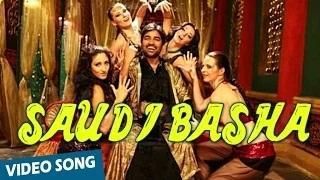 Saudi Basha (Official Tamil Video Song) - Va Quarter Cutting