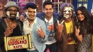 Comedy Nights with Kapil - Varun Dhawan, Shraddha Kapoor promote ABCD 2 | 31st May 2015 Episode