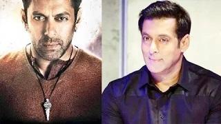 Salman Khan To MISS Bajrangi Bhaijaan Teaser Launch - Upcoming Bollywood Movie 2015