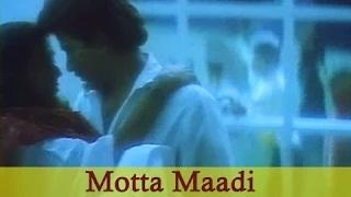Motta Maadi - Tamil Romantic Song - Revathi, Raghuvaran, Baby Shamili - Anjali