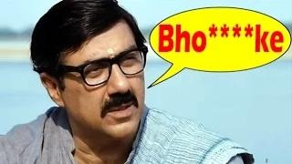 Sunny Deol ABUSED In 'Mohalla Assi' Trailer