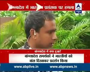 Famous Indian Cricket team Fan Sudhir Gautam talks after Ind vs Ban match 2nd ODI