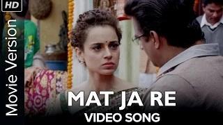 Mat Ja Re [Full Video Song] - Tanu Weds Manu Returns