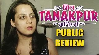 Miss Tanakpur Haazir Ho Movie PUBLIC REVIEW