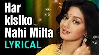 Har Kisi Ko Nahi Milta Full Song with Lyrics - (Old is Gold) Sridevi, Feroz Khan, Janbaaz, Romantic Song