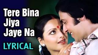 Tere Bina Jiya Jaye Na with Lyrics - Lata Mangeshkar, Rekha, Ghar - Romantic Hindi Song