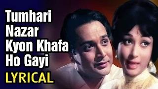 Tumhari Nazar Kyon Khafa Ho Gayi Lyrical - Romantic Song | Md. Rafi, Lata Mangeshkar | Do Kaliyan