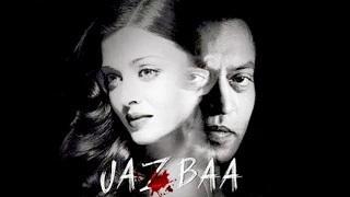 Aishwarya's 'Jazbaa' TRAILER To Be Out Soon