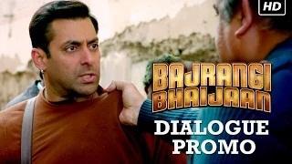 Meet Pavan Kumar Chaturvedi aka Bajrangi! (Dialogue Promo) - Bajrangi Bhaijaan