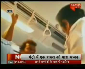 DMK's MK Stalin Slaps Passenger In Chennai Metro