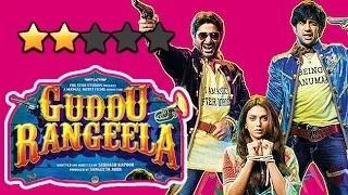 'Guddu Rangeela' Movie Review | Arshad Warsi | Aditi Rao Hydari