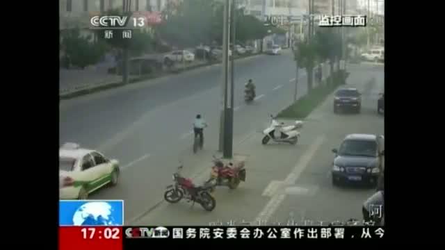 Damaging Earthquake in Western China