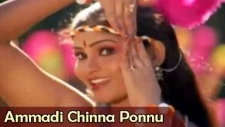 Ammadi Chinna Ponnu (Tamil Classic Song) - Suresh, Nadhiya - Pookalai Pareekatheergal