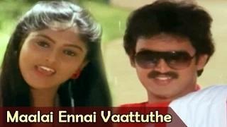 Maalai Ennai Vaattuthe (Tamil Romantic Song) - Suresh, Nadhiya - Pookalai Pareekatheergal