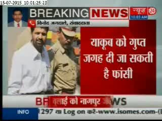 1993 Mumbai blasts convict Yakub Memon to be hanged on July 30: Report Video