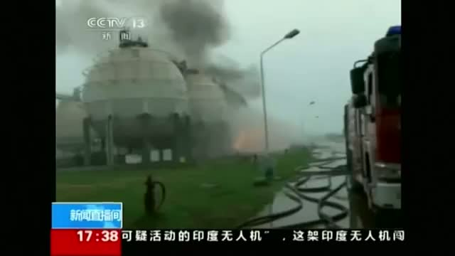 Massive Fire At Chinese Petrochemical Plant