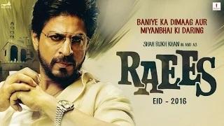 Raees Official Teaser - Shah Rukh Khan I Nawazuddin Siddiqui I Mahira Khan | EID 2016
