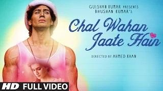 Aate Jate Khoobsurat Awara Sadko Pe lyrics in Hindi
