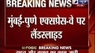 Mumbai Pune landslide: Landslide on Mumbai-Pune Expressway