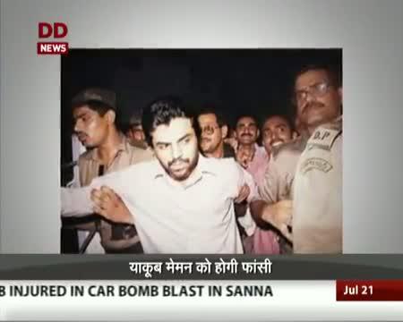 1993 Mumbai Blasts: Yakub Memon to be hanged