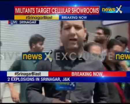 Srinagar Grenade Attack: Militants throw grenades at Vodafone, Aircel outlets in Srinagar