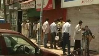 Srinagar Grenade Attack: Grenades target Vodafone tower, Aircel showroom in Srinagar