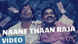 Naane Thaan Raja (Video Song) | Indru Netru Naalai | Vishnu Vishal | Mia George | Hiphop Tamizha