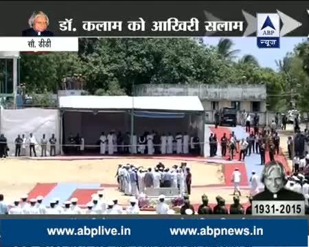 Former President APJ Abdul Kalam laid to rest in Rameswaram, Tamil Nadu