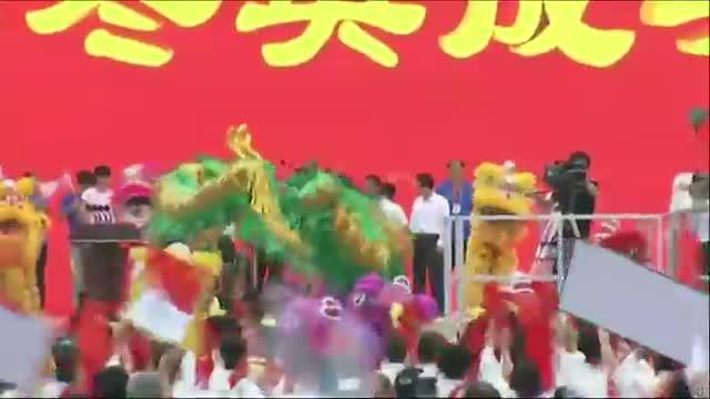 Beijing Wins 2022 Winter Olympics