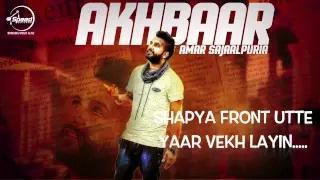 Latest Punjabi Songs | Akhbaar | Amar Sajaalpuria | Lyrical Video