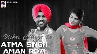 New Punjabi Songs | HD Video | Sohniye | Atma SIngh | Aman Rozi