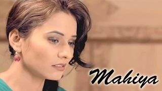 Latest Punjabi Song || Mahiya - Baban Wadala || Lovely Te Lovely