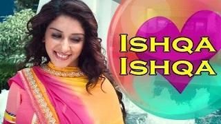 (Latest Punjabi Songs) - Ishqa Ishqa || Fateh || Kavita Seth Feat Nav Bajwa & Sameeksha