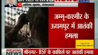Kashmir BSF Attack: Militants attack BSF convoy on Jammu-Srinagar highway