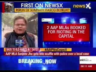 AAP MLA booked: 2 AAP MLAs booked for rioting in the capital