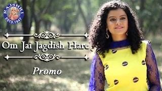 Om Jai Jagdish Hare Promo - Palak Muchhal's New Song On Rajshri Soul