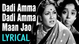 Old Hindi Song | Dadi Amma Dadi Amma Maan Jao | Asha Bhosle | Gharana
