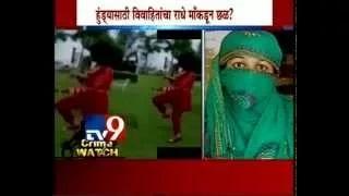 Radhe Maa DANCING on 'Ek Tere Bharose Pe', with Dowry Harassment Case