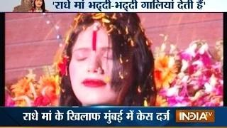 Exposed! Real Face of Controversial God-woman 'Radhe Maa'