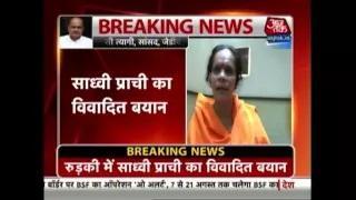 Sadhvi Prachi: Some Terrorist Are Sitting In Parliament