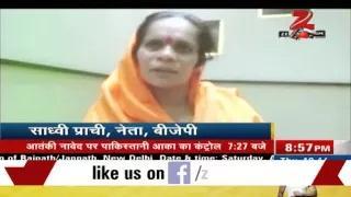 'There are terrorists in Parliament', says Sadhvi Prachi