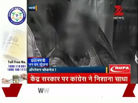 Bengaluru School Assault: Man fakes $ex assault case against son's school, held