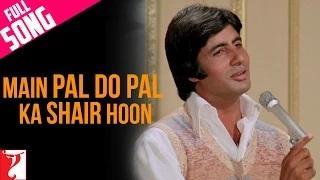 Main Pal Do Pal Ka Shair Hoon - Full Song - Kabhi Kabhie [Old is Gold]