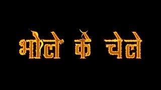 Shiv Kanwar Yatra