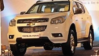 Chevrolet Trailblazer 2015 India First Review