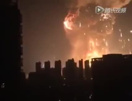 China Explosion: Explosion in Tianjin, China 2015