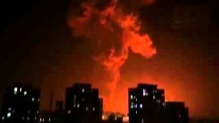 China Explosion: Residents in Tianjin China record massive explosion