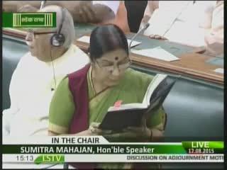 Sushma Swaraj's Lok Sabha speech in reply to allegations over Lalit Modi